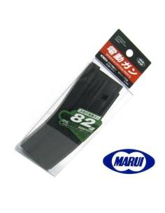 Wolfhound 6x44 LR-308 Prismatic Weapon SIGHT MARK